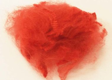 China Custom Recycled Polyester Fiber , Reliance Polyester Staple Fibre Flame Retardant supplier